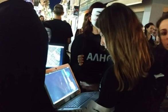 """Οι Anonymous for the Voiceless έκαναν """"κατάληψη"""" στην Ρήγα Φεραίου!"""