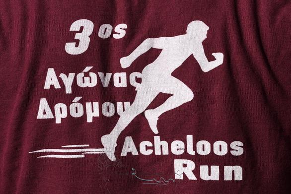 3oς Αγώνας Δρόμου Acheloos Run 19-05-19 Part 8/11