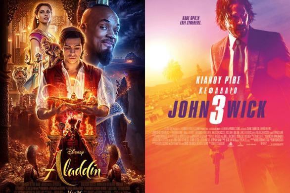 """Αίγιο: Οι ταινίες """"Αλαντίν"""" και ο """"John Wick"""", έρχονται στον «Απόλλωνα»"""