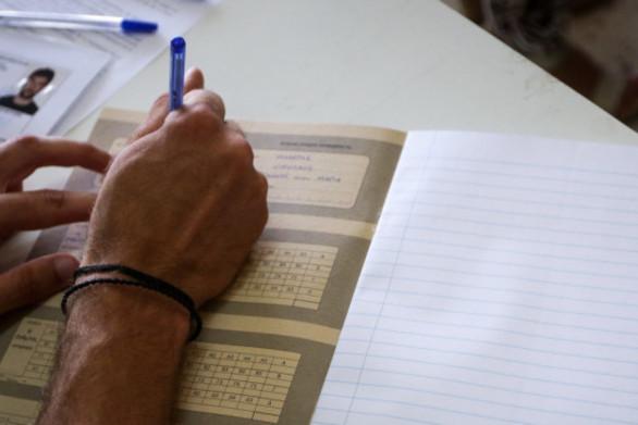 Ανακοινώθηκε ο αριθμός των εισακτέων στα Πανεπιστήμια της χώρας