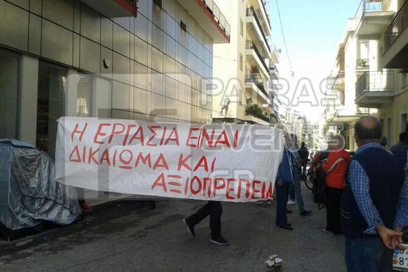 Πάτρα: Την Παρασκευή η συνάντηση των συμβασιούχων του Δήμου με τον Υφυπουργό Εργασίας