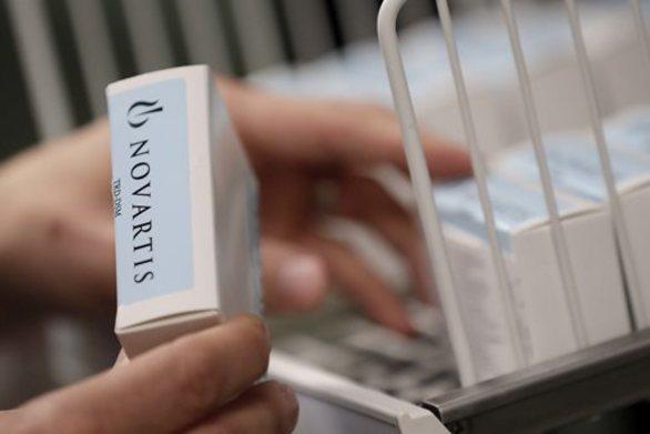 Η Novartis πήρε άδεια για το πιο ακριβό φάρμακο στον κόσμο