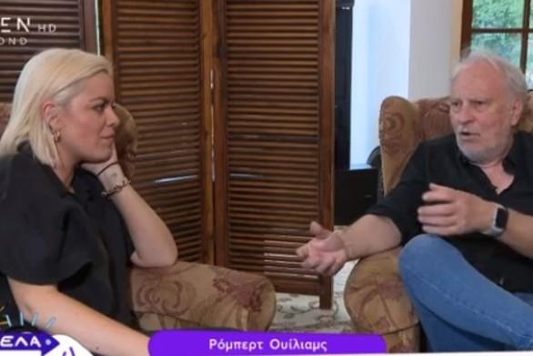 Ρόμπερτ Ουίλιαμς: «Μία φορά είχε μεθύσει στη ζωή μου» (video)