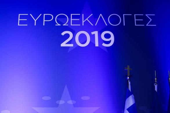 Exit poll - Η ΝΔ 7 μονάδες μπροστά από τον ΣΥΡΙΖΑ