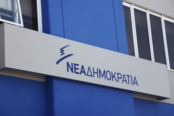 """ΝΔ: """"Οι Έλληνες με την ψήφο τους έδωσαν τη λύση"""""""