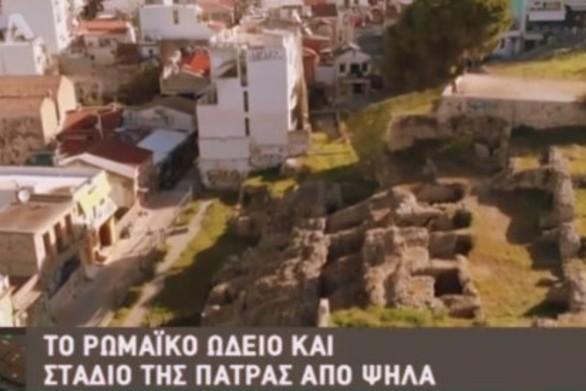 """Το βίντεο από την Πάτρα, που προβλήθηκε στην εκπομπή """"Σαββατοκύριακο με τον Μάνεση""""!"""