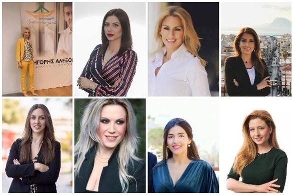 Ξεχώρισαν οι όμορφες γυναικείες παρουσίες στις δημοτικές εκλογές της Πάτρας