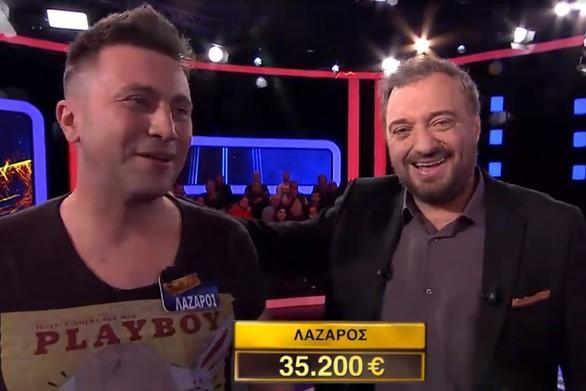 Ο Λάζαρος έκανε το Deal της ζωής του! (video)