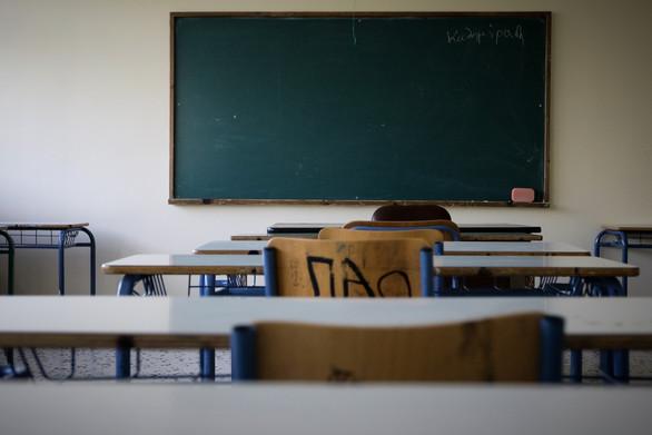 Πάτρα: Εκλογές σήμερα για Δασκάλους και Νηπιαγωγούς