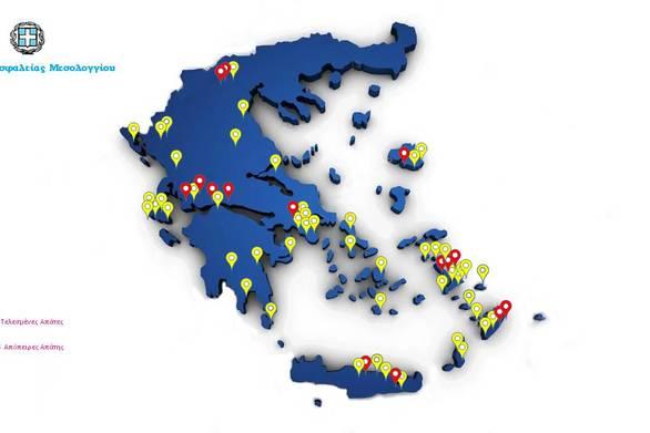 Δυτ. Ελλάδα: Πώς δρούσε η εγκληματική οργάνωση σε όλη την χώρα - Εξαπατούσε ιερείς και επιχειρηματίες