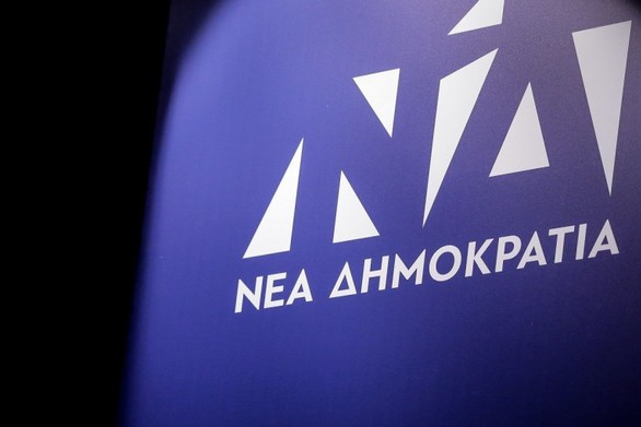 Με προβάδισμα 7,7 μονάδες η Νέα Δημοκρατία έναντι του ΣΥΡΙΖΑ