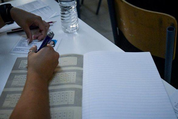 Χανιά: Εργοδότες δεν έδωσαν άδεια σε μαθητές του Εσπερινού ΓΕΛ Χανίων για να γράψουν στις Πανελλαδικές!