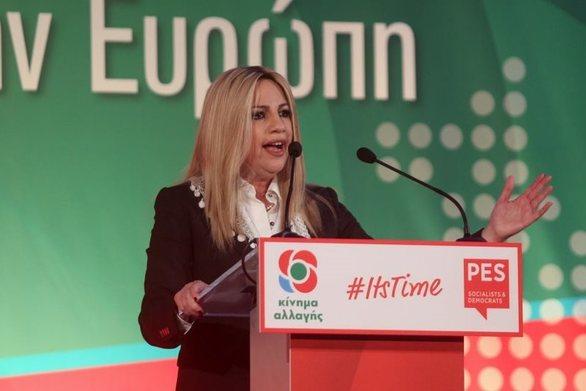 """Φώφη Γεννηματά: """"Ο Τσίπρας απέτυχε, νικήθηκε, φεύγει"""""""