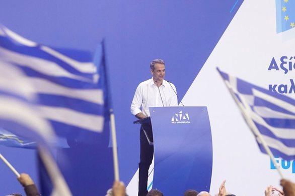 Στην Πάτρα απόψε ο πρόεδρος της Νέας Δημοκρατίας Κυριάκος Μητσοτάκης