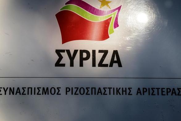 Ο ΣΥΡΙΖΑ για την ομιλία του Κυριάκου Μητσοτάκη στην Πάτρα