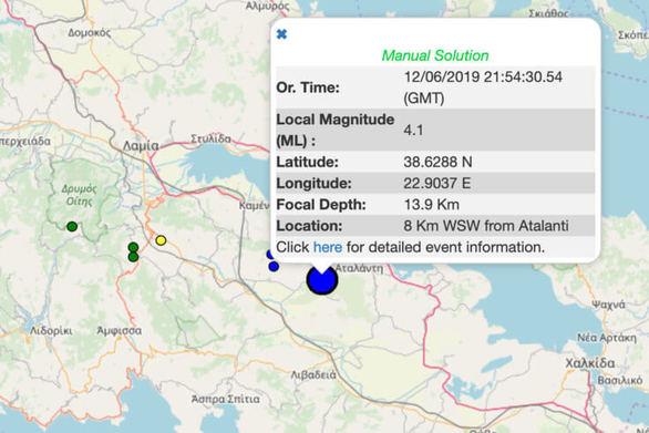 Σεισμός 4,1 Ρίχτερ στην Αταλάντη