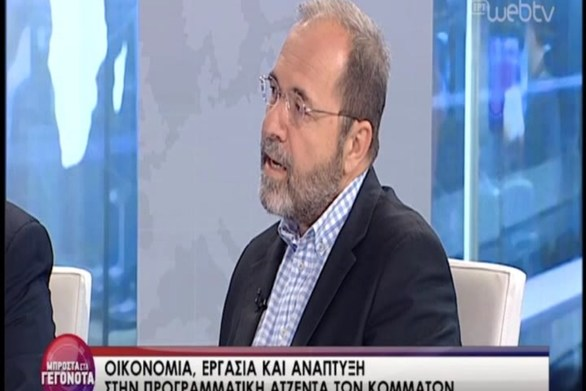 """Μαρίνος Σκανδάμης: """"Ο δι-πολωτισμός ΣΥΡΙΖΑ-ΝΔ δεν προσφέρει ελπίδα στον τόπο"""" (video)"""