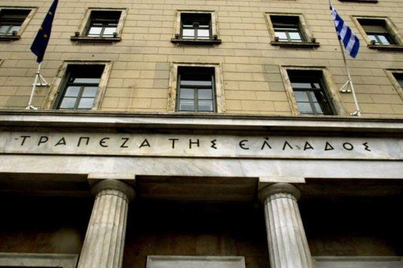 Η ΤτΕ καλεί τις τράπεζες να εντείνουν τις προσπάθειες τους για τη μείωση των κόκκινων δανείων