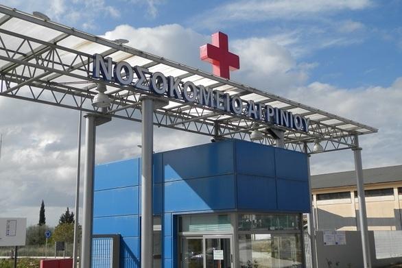 Δυτική Ελλάδα: Νεκρό αγοράκι 2 ετών στο Νοσοκομείο Αγρινίου
