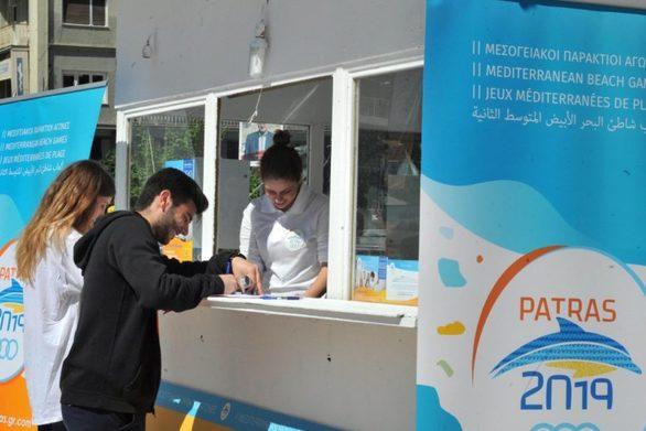 """""""Τσουνάμι"""" εθελοντισμού στην Πάτρα για τους Παράκτιους Μεσογειακούς Αγώνες"""