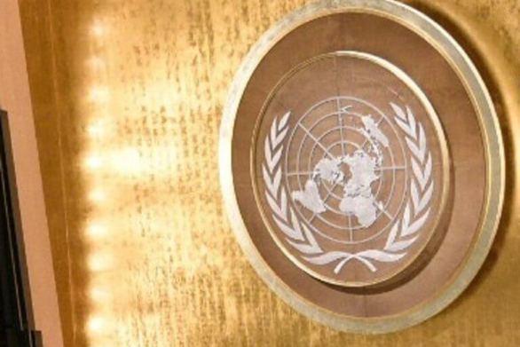 Μία Ελληνίδα στην επιτροπή του ΟΗΕ για την εξάλειψη των φυλετικών διακρίσεων
