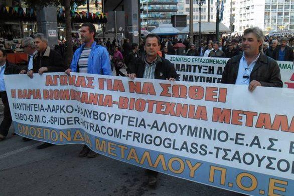 ΠΟΕΜ: Τρίωρη Πανελλαδική στάση εργασίας την Πέμπτη