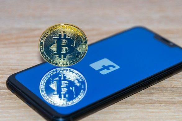 Προειδοποίηση Γάλλου τραπεζίτη για το κρυπτονόμισμα της Facebook