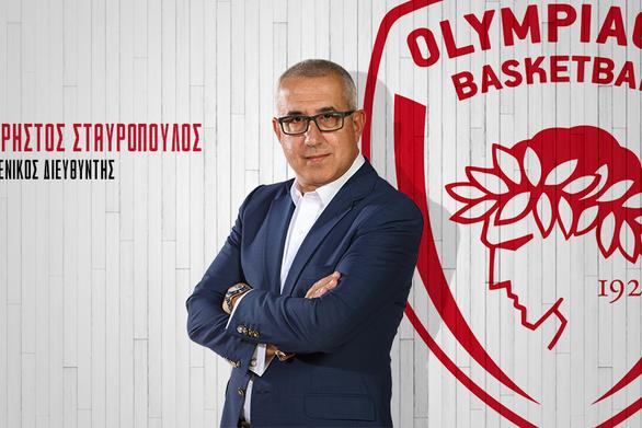 Αποχώρησε ο Χρήστος Σταυρόπουλος από τον Ολυμπιακό