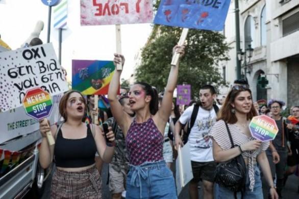 """""""Love is love"""" και το Patras Pride το φώναξε δυνατά (video)"""