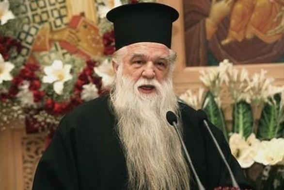 """Αμβρόσιος για εκλογές: """"Δώστε τη χαριστική βολή σε Τσίπρα και ΣΥΡΙΖΑ!"""""""