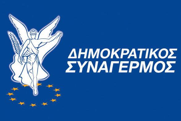 Σαν σήμερα 4 Ιουλίου ιδρύεται στην Κύπρο ο Δημοκρατικός Συναγερμός (ΔΗΣΥ)