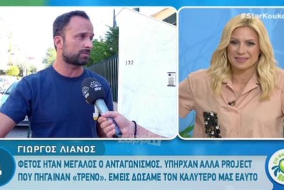 Γιώργος Λιανός: «Κι εγώ και ο Σάκης Τανιμανίδης συνεχίζουμε κανονικά στην Acun Medya»