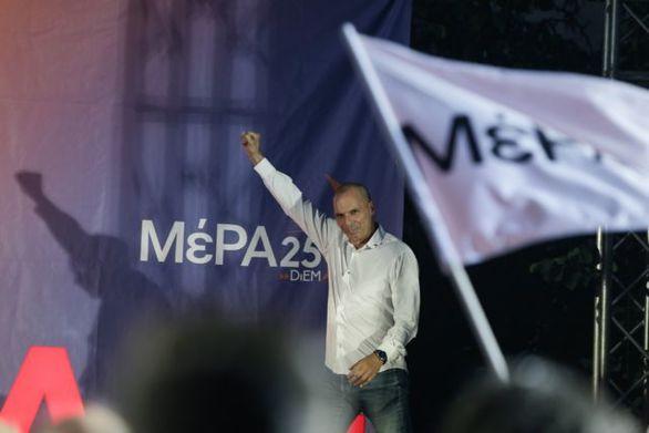ΜέΡΑ25: Ικανοποίηση και αισιοδοξία μετά το exit poll