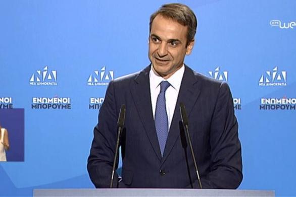 """Κ. Μητσοτάκης: """"Θα είμαι πρωθυπουργός όλων των Ελλήνων"""" (video)"""