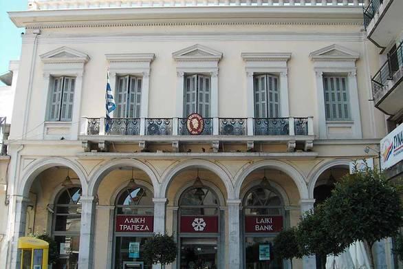 Ο ΕΕΣΠ για την ακύρωση της ίδρυσης της Νομικής Σχολής στο Πανεπιστήμιο Πατρών