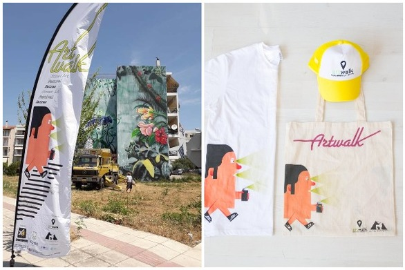 Ένας ξεχωριστός διαγωνισμός από τοΔιεθνές Street Art Φεστιβάλ Πάτρας