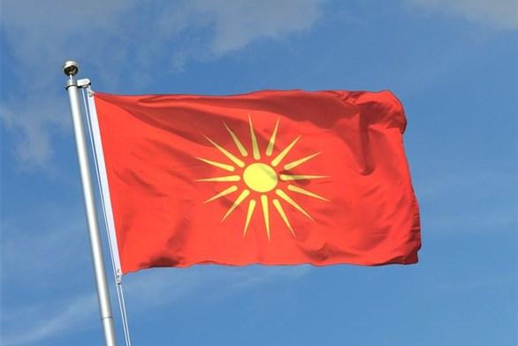 Τέλος από παντού ο ήλιος της Βεργίνας στη Βόρεια Μακεδονία