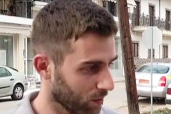 """""""Δεν ήμουν εγώ, ήταν ο πόνος και η οργή"""" - Συγκινεί ο 27χρονος Αλέξης από τη Ζάκυνθο"""