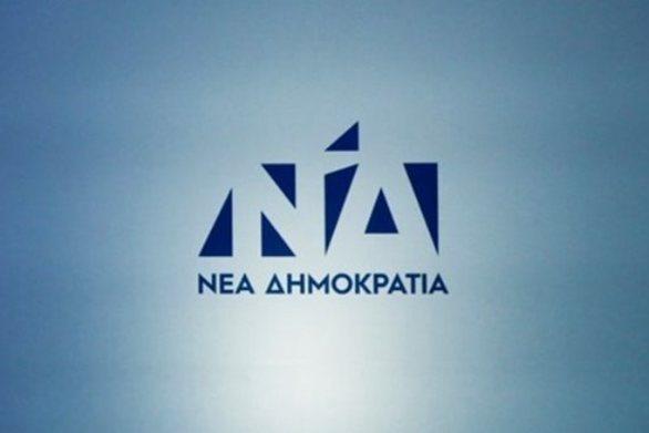 """Νέα Δημοκρατία: """"Ο νέος Ποινικός Κώδικας του ΣΥΡΙΖΑ αποφυλάκισε τον Αριστείδη Φλώρο"""""""