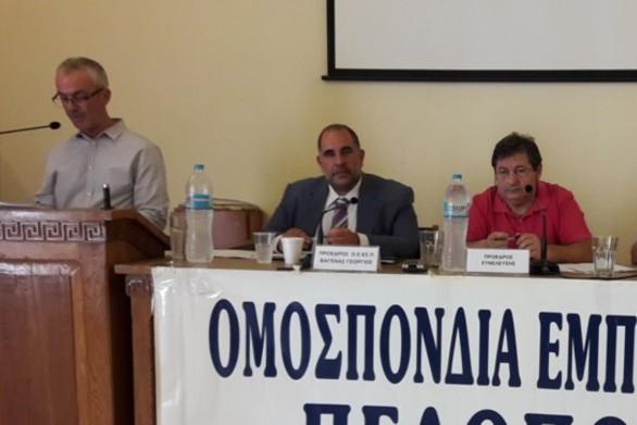Πάτρα: Με επιτυχία πραγματοποιήθηκε η τακτική γενική συνέλευση της Ο.Ε.ΕΣ.Π.