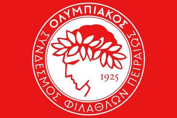Δήλωσε συμμετοχή στην Α2 ο Ολυμπιακός