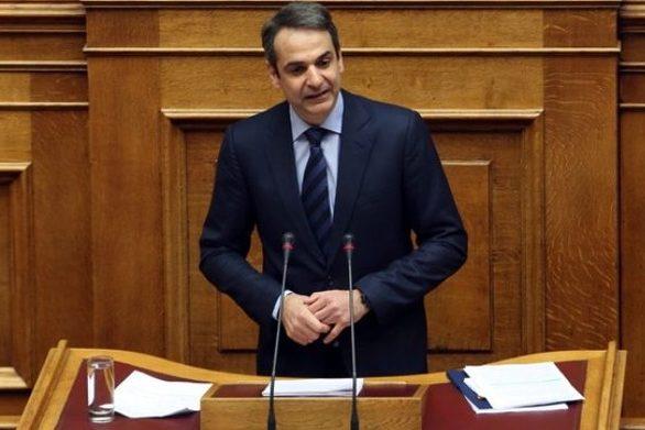 """Κυριάκος Μητσοτάκης: """"Μείωση του ΕΝΦΙΑ κατά 22% από το φετινό Αύγουστο"""""""