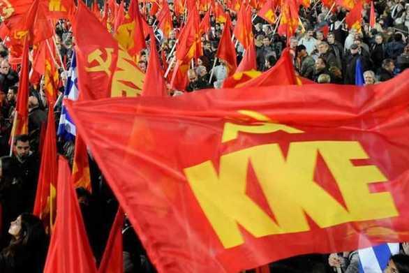 """ΚΚΕ: """"Η ΝΔ θέλει μια κεντρική διοίκηση πιο αφοσιωμένη στην εφαρμογή των αντιλαϊκών μέτρων"""""""