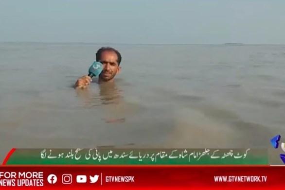 Ο δημοσιογράφος που έγινε viral - Βγήκε σε ζωντανή σύνδεση από πλημμυρισμένη περιοχή (video)