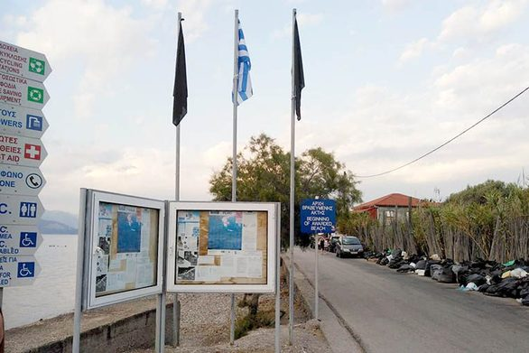 Μαύρες σημαίες στον τουρισμό της Αιγιαλείας - Τα σκουπίδια διώχνουν τους επισκέπτες