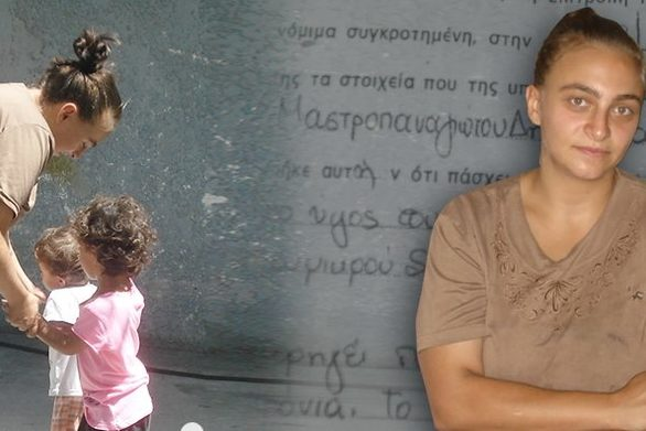 22χρονη ανάπηρη μητέρα στα Λεχαινά της Ηλείας ζητάει βοήθεια - Περιμένει το τρίτο της παιδί