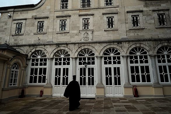 Αντιπροσωπεία της Ιερής Κοινότητας του Αγίου Όρους στο Φανάρι