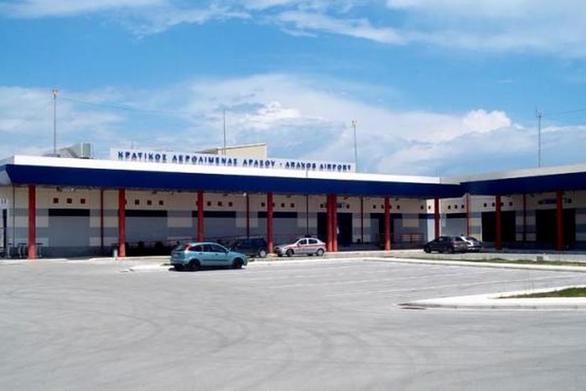 Αχαΐα: Το αεροδρόμιο του Αράξου έσωσε Ιταλίδα τουρίστρια