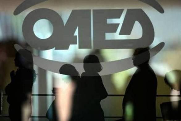 Νέο πρόγραμμα επιχειρηματικότητας από τον ΟΑΕΔ