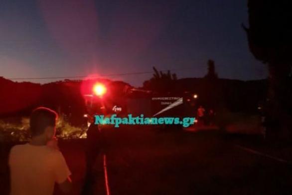Ξέσπασε πυρκαγιά στο Τρίκορφο Ναυπακτίας (video)